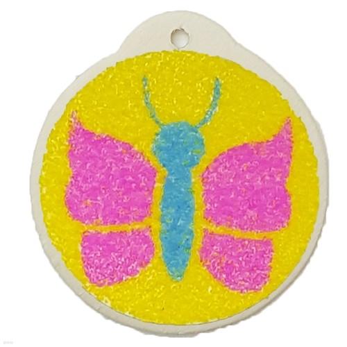 [데코샌드] 꼬메빔보 열쇠고리만들기 305 나비