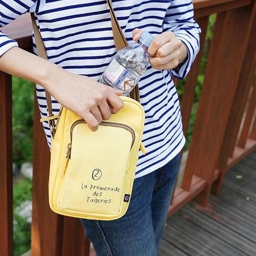 Cooler Bag - Walking