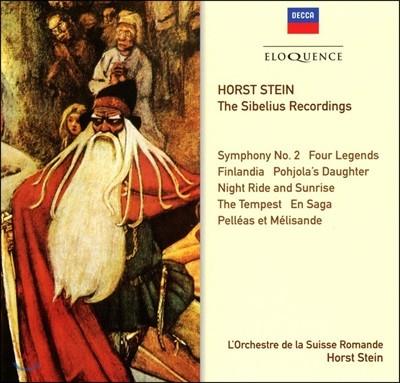 Horst Stein 시벨리우스: 관현악곡집 - 교향곡 2번, 핀란디아 (The Sibelius Recordings) 스위스 로망드 오케스트라, 호르스트 슈타인