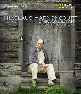 Nikolaus Harnoncourt 니콜라우스 아르농쿠르 오페라 컬렉션 2 - 모차르트: 돈 조반니, 코지 판 투테 (Opera Collection 2 - Mozart: Don Giovanni, Cosi Fan Tutte)