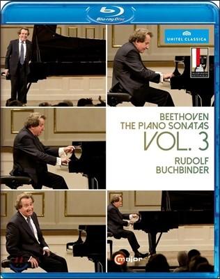Rudolf Buchbinder 루돌프 부흐빈더 - 베토벤: 피아노 소나타 3집 (Beethoven: Piano Sonatas Vol.3)