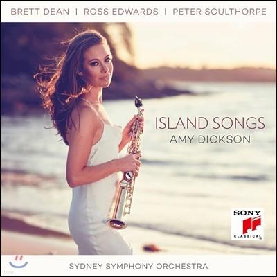Amy Dickson 에이미 딕슨 색소폰 연주집 - 아일랜드 송 (Island Songs)