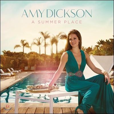 Amy Dickson 에이미 딕슨 색소폰 연주집 - 섬머 플레이스 (A Summer Place - Moon River, Take Five, The Sound of Silence)