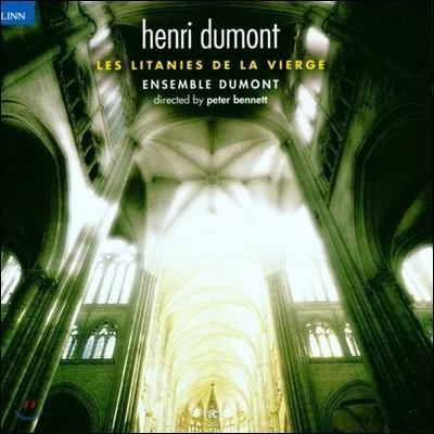 Ensemble Dumont 앙리 뒤몽: 성모 마리아의 기도 (Henri Dumont: Les Litanies de la Vierge) 앙상블 뒤몽