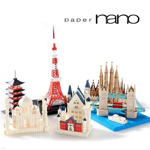 [쿠폰가 10,900원]페이퍼나노 종이공예 모음 /나노페이퍼/paper nano