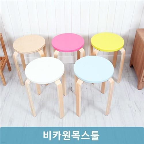 비카 원목스툴/식탁/화장대/보조의자/이케아