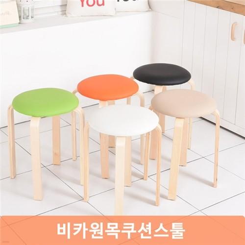 비카 쿠션스툴/식탁/화장대/보조의자/이케아
