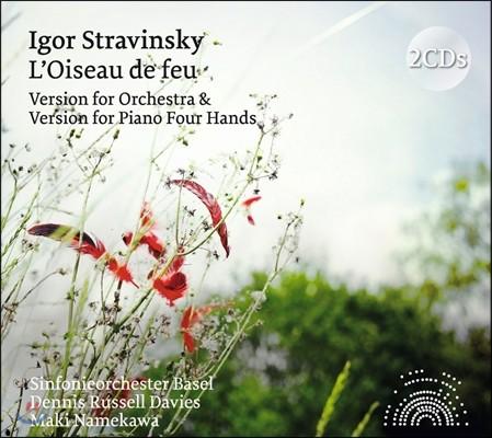 Dennis Russell Davies 스트라빈스키: 불새 [관현악 버전+네 손을 위한 피아노 버전] (Stravinsky: L'Oiseau de Feu) 데니스 러셀 데이비스, 마키 나메카와
