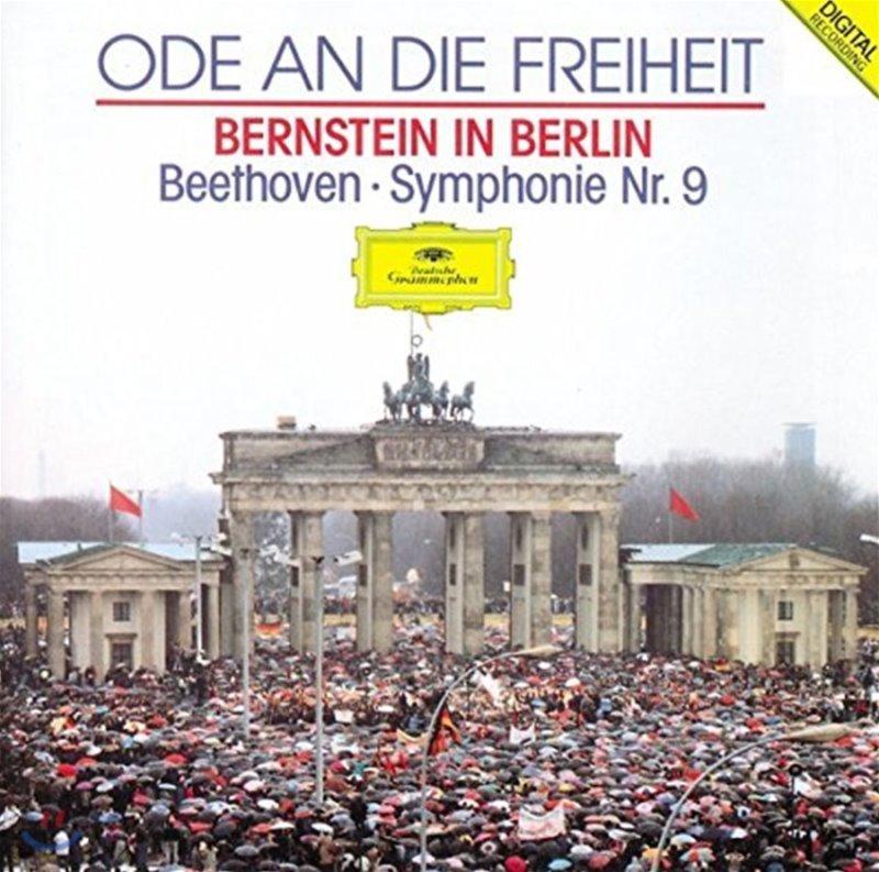 "Ode An Die Freiheit : 베를린의 번스타인 - 베토벤 교향곡 9번 ""합창"""