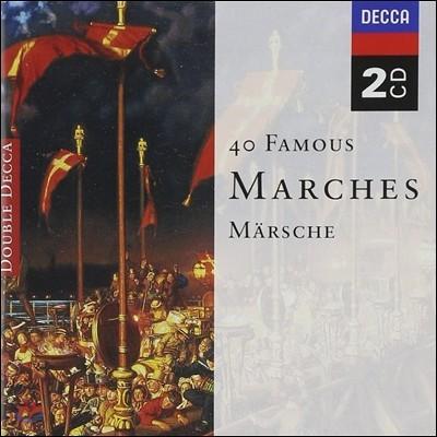 유명 행진곡집 40 Famous Marches / 40 Beruhmte Marsche