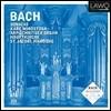 Kare Nordstoga 바흐: 오르간 소나타 전곡 4집 - 트리오 소나타 전곡, 토카타와 푸가 '도리안' (Bach: Trio Sonatas BWV525-530, Toccata & Fuge BWV538, 564) 코레 노르드스토가