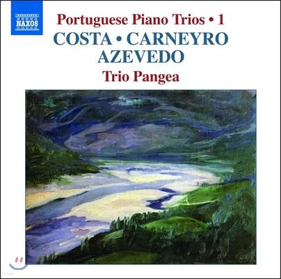 Trio Pangea 포르투갈 작곡가들의 피아노 삼중주 1집 - 코스타 / 카르네이루 / 아제베두 (Portuguese Piano Trios Vol.1 - Costa / Carneyro / Azevedo)