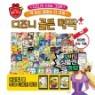 (2017년개정판)[디지털북이용권+상품권증정] 디즈니골든명작플러스 (총130종) | 세이펜활용가능 | 디즈니애니메이션세계명작동화 | 굿다이노, 빅히어로, 겨울왕국포함구성 | 교과융
