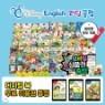 (2017년개정판)[디지털북이용권+상품권증정] 디즈니잉글리쉬리딩클럽 step1,2,3 풀구성 (총 142종) 세이펜활용가능 | 아이들이 좋아하는 디즈니캐릭터와 즐거운영어공부! |