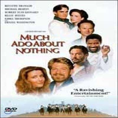 [중고] [DVD] Much Ado About Nothing - 헛소동