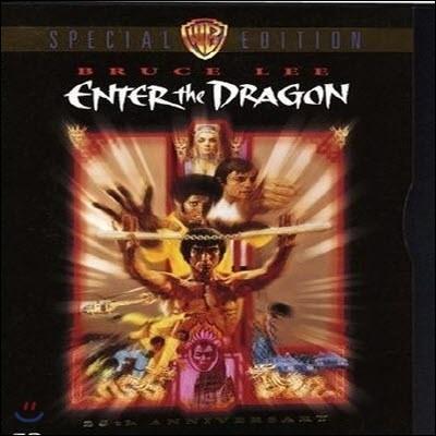 [중고] [DVD] Enter The Dragon - 용쟁호투 (수입/스냅케이스/한글자막없음)