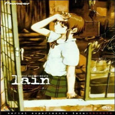 [중고] [DVD] Serial Experiments Lain : Knights (수입/한글자막없음)