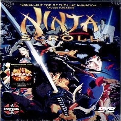 [중고] [DVD] Ninja Scroll - 닌자 스크롤 : 수병위인풍첩 (수입/한글자막없음)