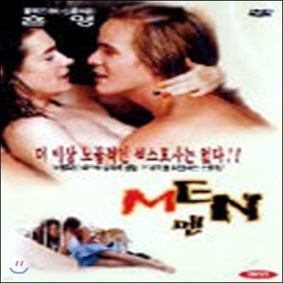 [중고] [DVD] Men - 멘 (19세이상)