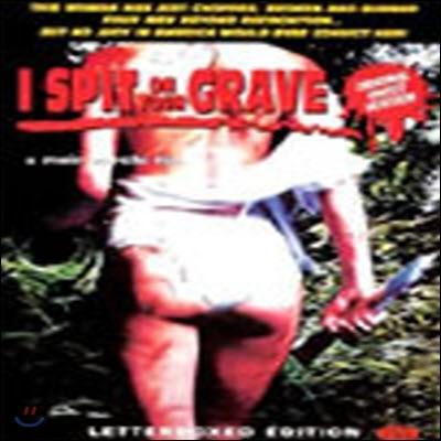 [중고] [DVD] I Spit On Your Grave - 내 무덤에 침을 뱉어라