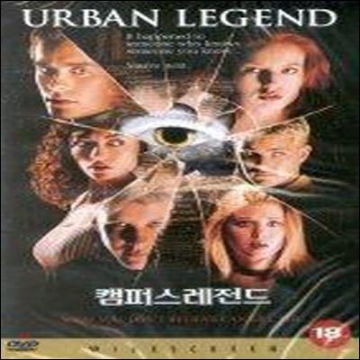 [중고] [DVD] Urban Legend - 캠퍼스 레전드