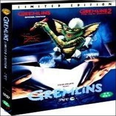 [중고] [DVD] Gremlines Limited Edition - 그렘린 한정판 (2DVD)