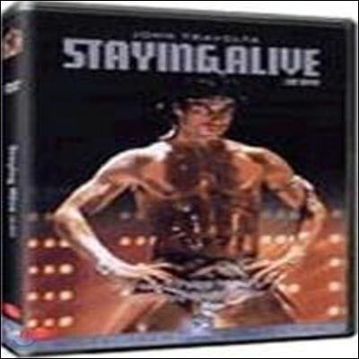 [중고] [DVD] Staying Alive - 스테잉 얼라이브
