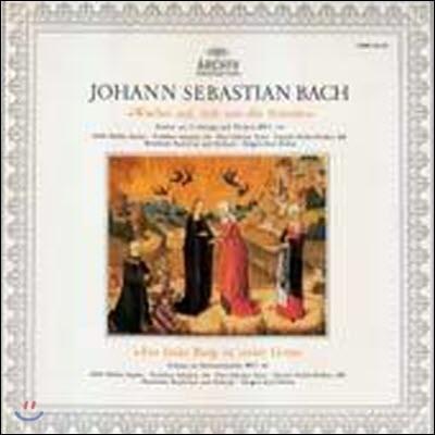 [중고] [LP] Karl Richter / Bach : Wachet auf. ruft uns die Stimme.. (rg2312)