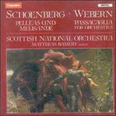[중고] [LP] Matthias Bamert / Schoenberg : Pelleas Und Melisande / Webern : Passacaglia For Orchestra (sscr033)