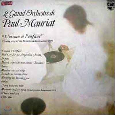 [중고] [LP] Paul Mauriat / L'oiseau Et L'enfant (sel100385)