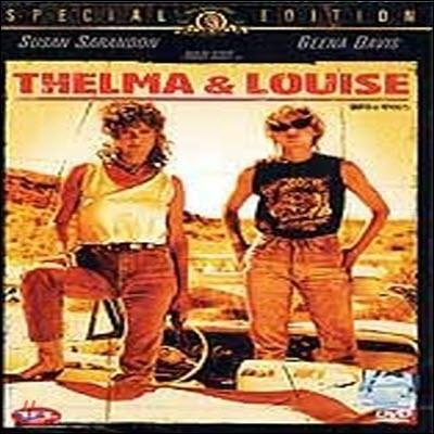 [중고] [DVD] Thelma & Louise - 델마와 루이스 SE