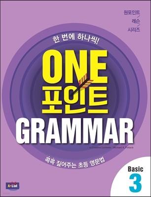 One 포인트 Grammar Basic 3 : Student Book