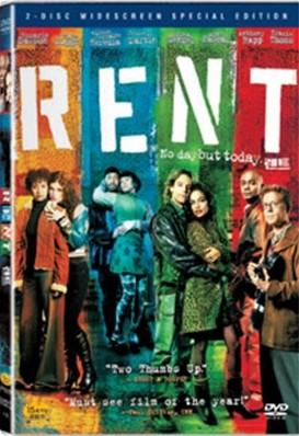 렌트 : 뮤지컬영화 (1Disc)