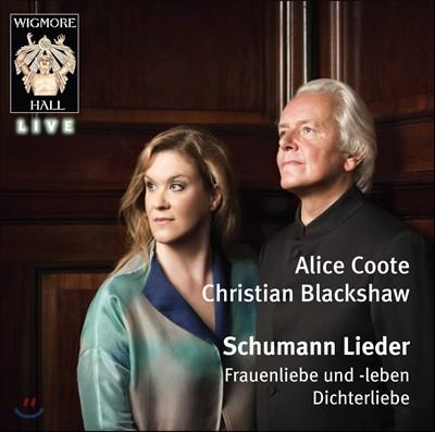 Alice Coote 슈만: 가곡집 - 시인의 사랑, 여인의 사랑과 삶 (Schumann: Lieder - Dichterliebe Op.48, Frauenliebe und -leben, Op.42) 앨리스 쿠트