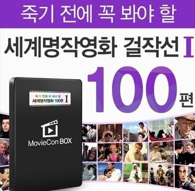 CCFE DVD 아카데미 보급형 3번 10편 SET