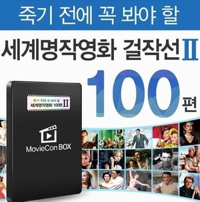 CCFE DVD 아카데비 보급형 2번 10편 SET