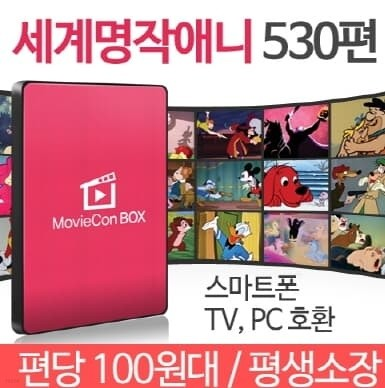 CCFE DVD 아카데미 보급판 1번 10편