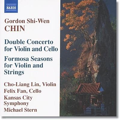 고돈 친 : 바이올린과 첼로 이중협주곡, 현을 위한 대만의 사계