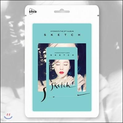 효민 - 미니앨범 2집 : SKETCH [스마트 뮤직 카드(키노 앨범)]