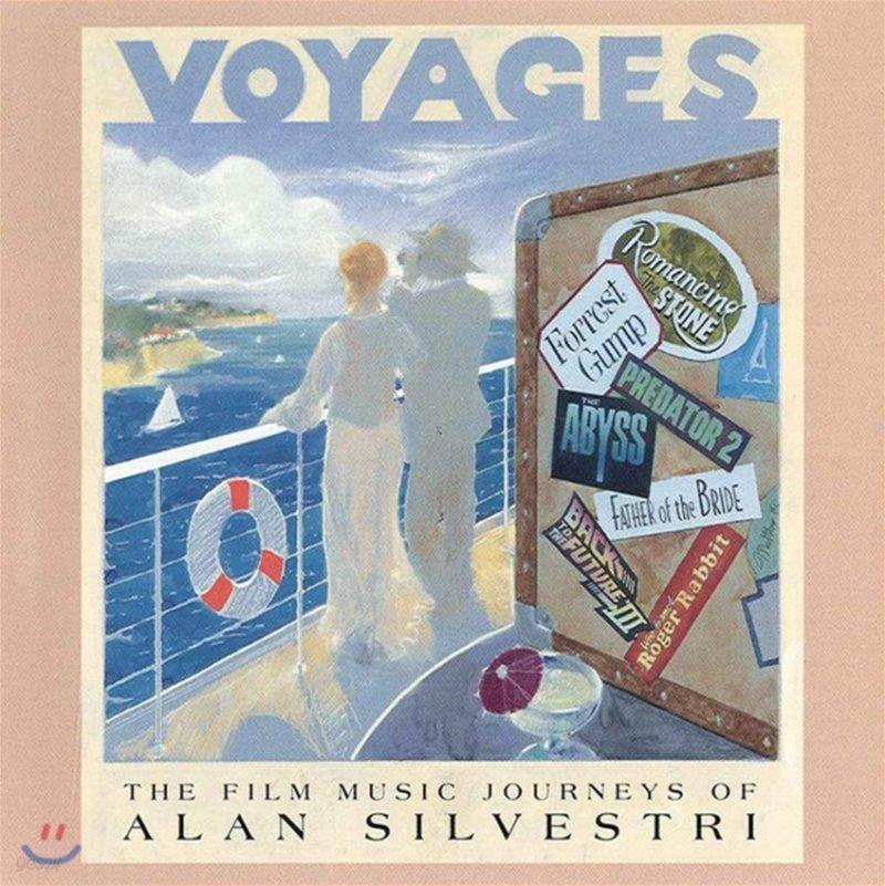 알란 실베스트리 영화음악 모음집 (Voyages: The Film Music Journeys Of Alan Silvestri)