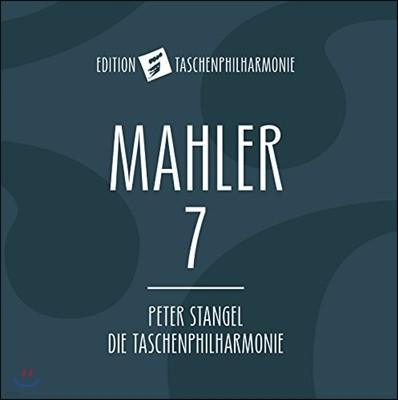 Peter Stangel 말러: 교향곡 7번 [실내악 앙상블 편성] (Mahler: Symphony No.7) 타셴 필하모니, 페터 슈탕겔