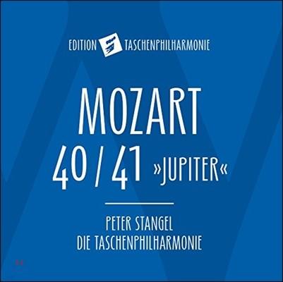 Peter Stangel 모차르트: 교향곡 40번, 41번 '주피터' [실내악 앙상블 편성] (Mozart: Symphonies KV550, KV551 'Jupiter') 타셴 필하모니, 페터 슈탕겔