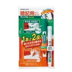 [KOKUYO]고쿠요 암기용 펜 세트