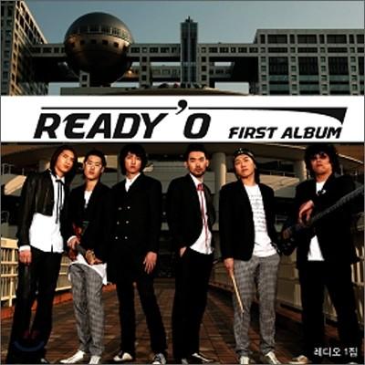 레디오 (Ready'O) 1집