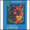 Harcourt Language Grade 4 : Workbook (2007)
