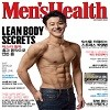 Men's Health �����コ �ѱ��� (1�����ⱸ��) + THIS IS REAL SIX PACK ���ົ