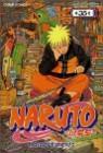 NARUTO 나루토 35