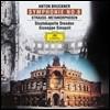Giuseppe Sinopoli 브루크너: 교향곡 8번 (Anton Bruckner: Symphony No.8) 주제페 시노폴리, 슈타츠카펠레 드레스덴