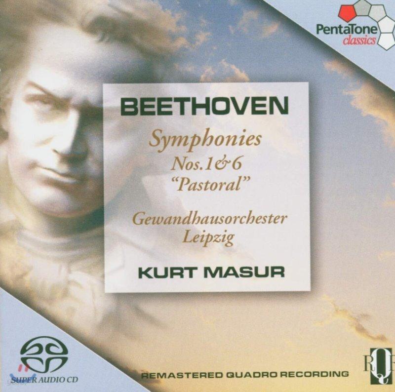 "Kurt Masur 베토벤: 교향곡 1번 6번 ""전원"" - 쿠르트 마주어"