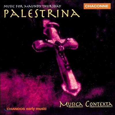 Musica Contexta 팔레스트리나: 성 목요일의 음악 (Palestrina: Music for Maundy Thursday - Lamentation, Miserere Mei) 무지카 콘텍스타